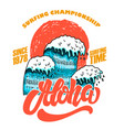 aloha surfing championship sea wave and sun vector image