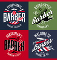 barber shop banners or hairdresser advertising vector image vector image