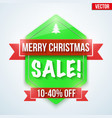 christmas sale badge and label vector image vector image