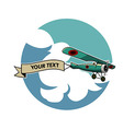 Classic Airplane Dragging Ribbon vector image vector image