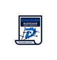 digibyte blockchain logo graphic dgb digusign vector image vector image