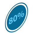 minus 80 percent sale icon isometric style vector image vector image
