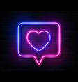 neon gradient glowing heart in spech bubble banner vector image vector image