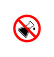 no added preservatives icon chemical artificial vector image vector image