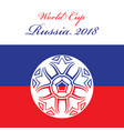 abstract foot ball icon over russian flag vector image vector image
