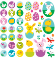 easter clipart vector image vector image