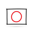 popular check list symbol o right mark isolated vector image vector image