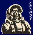 spaceman science fiction character in black and vector image