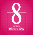 womens day design vector image vector image