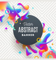 abstract background with fluid multicolored drops vector image vector image
