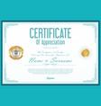 certificate retro design template 7 vector image vector image