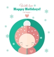 Greeting card with fun child for holidays in flat vector image vector image