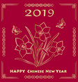 happy new chinese year card with blossom narcissus vector image