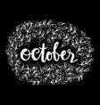 october autumn handwritten type lettering vector image vector image