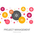 project management trendy circle template with vector image