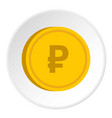 gold coin with ruble sign icon circle vector image vector image