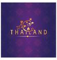 thailand bodhi leaves thai design purple backgroun vector image vector image