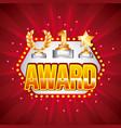 award trophy star laurel wreath golden glowing vector image