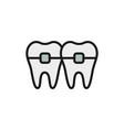 teeth with braces orthodontics brackets flat vector image vector image