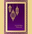 arabic lamps ornate background