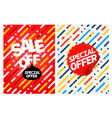 different colorful advertising banners set vector image