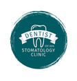 grunge style dental clinic label vector image vector image
