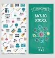 Vertical school flyer brochure banner Back to vector image