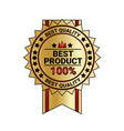 best product quality sticker golden medal with vector image vector image