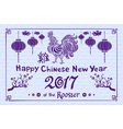 blue banner for happy chinese new year the vector image