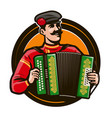 happy accordion player in national costume vector image vector image