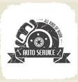 auto service brake vector image vector image