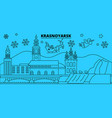 russia krasnoyarsk winter holidays skyline merry vector image vector image