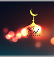 awesome eid mubarak greeting with mosque top vector image