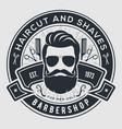 barber shop vintage label badge or emblem vector image vector image