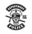policeman skull in cap and sunglasses emblem vector image vector image