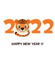 postcard cartoon tiger happy new year 2022 vector image