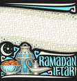 poster for ramadan iftar vector image vector image