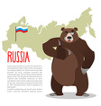 Russian Bear and Russian map Wild animal showing vector image vector image