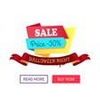 sale price 50 percent halloween night web vector image