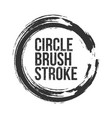 circle brush stroke frame with place for text vector image