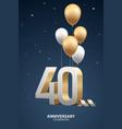 40th year anniversary background