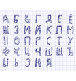 Hand drawn doodle cyrillic alphabet Filled blue vector image vector image