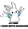 i run with scissors vector image vector image