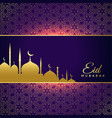 shiny eid mubarak holiday greeting with golden vector image vector image