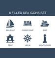 6 sea icons vector image vector image