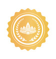 ancient crown between laurel branches on gold seal vector image