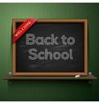 back to school blackboard on shelf vector image vector image