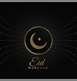 shiny eid festival design on black background vector image vector image
