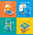brain copying design concept vector image