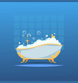 cartoon bathtub bath bubble foam bathroom flat vector image